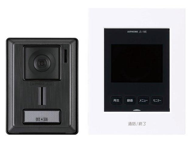 マーケット アイホン テレビドアホン JS-12E ドアホン メーカー在庫限り品