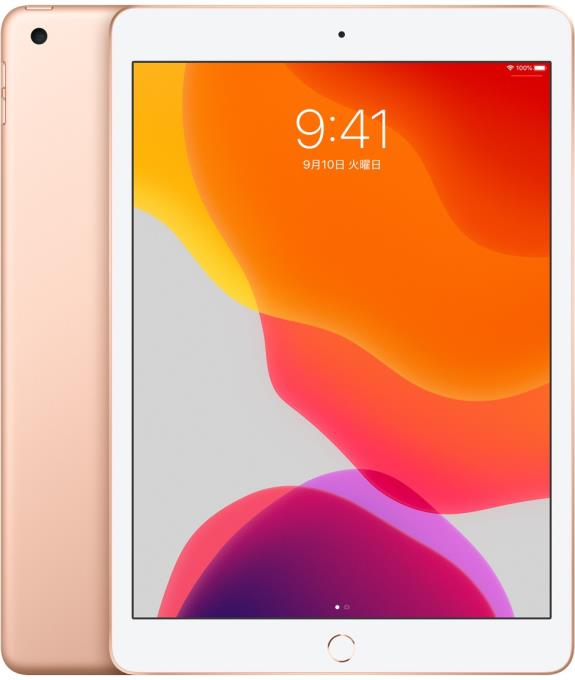 APPLE iPAD(Wi-Fiモデル) iPad 10.2インチ 第7世代 Wi-Fi 128GB 2019年秋モデル MW792J/A [ゴールド]