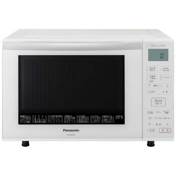 Panasonic 電子レンジ・オーブンレンジ エレック NE-MS236-W