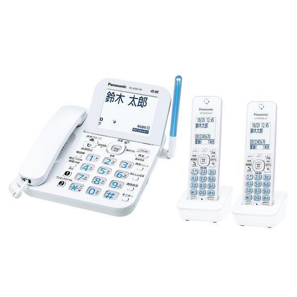 【新品、箱に難あり、必ずご注文前に商品説明をお読みください】Panasonic 電話機 RU・RU・RU VE-GZ62DW-W【KK9N0D18P】