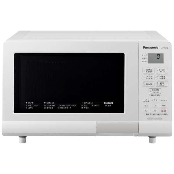 Panasonic 電子レンジ・オーブンレンジ エレック NE-T15A3-W