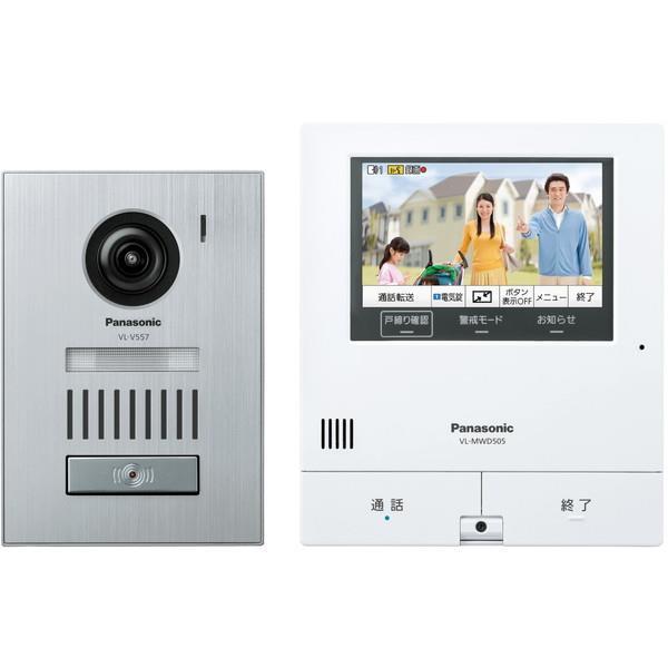 Panasonic テレビドアホン・ドアホン 外でもドアホン VL-SVD505KS
