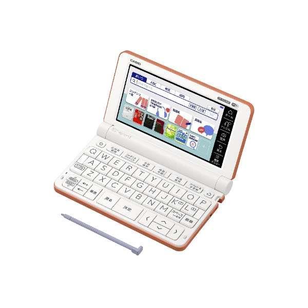 CASIO 電子辞書 エクスワード XD-SX4800RG [オレンジ]