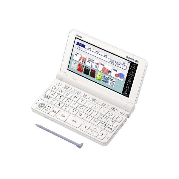 CASIO 電子辞書 エクスワード XD-SX4800WE [ホワイト]