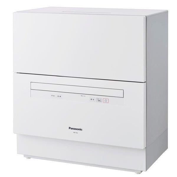 Panasonic 食器洗い機 NP-TA3