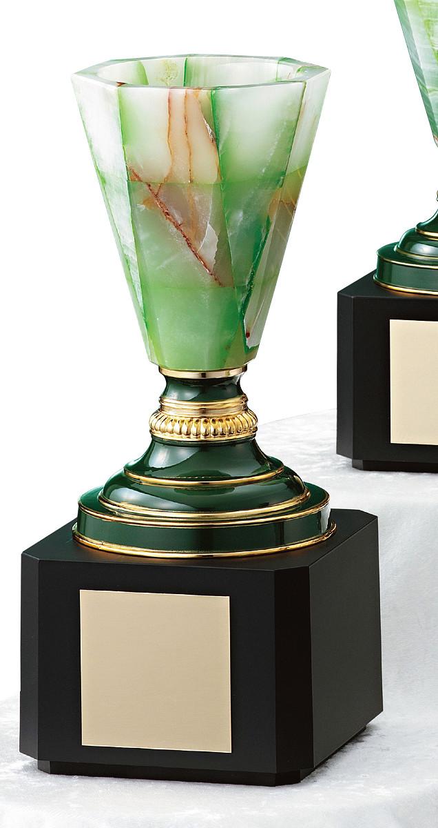 【文字彫刻無料】優勝カップ(C1301A)高さ:29cm/リボン無料/オニックス