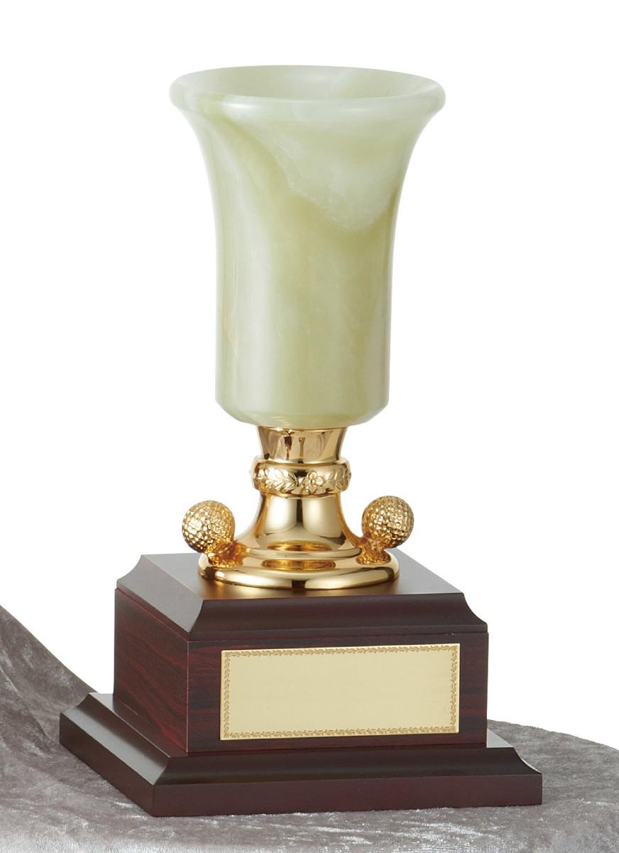 【文字彫刻無料】優勝カップ(C1321B)高さ:22cm/リボン無料/オニックス/ゴルフ
