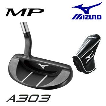 ミズノ 軟鉄鍛造削り出しパター MP A303 (43SP80303) MIZUNO ゴルフ エムピー【ラッキーシール対応】