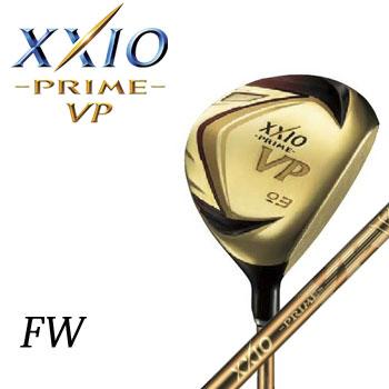 ダンロップ ゼクシオ プライム VP フェアウェイウッド VP-2000 カーボンシャフト XXIO PRIME VP 03/05 W3/W5 (DUNLOP ゴルフ) VP2000 XXPVP203/XXPVP205【ラッキーシール対応】