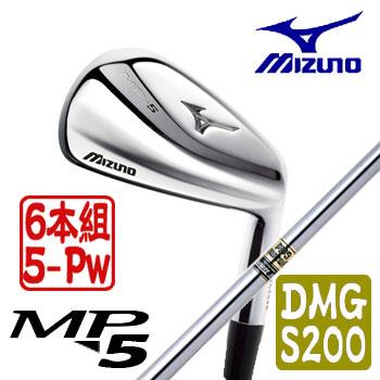[日本正規品]ミズノ MP-5 アイアン 6本組(5~9、PW) ダイナミックゴールド S200 スチールシャフト 5KJSS66506 MIZUNO ゴルフ DMG【KOBE】