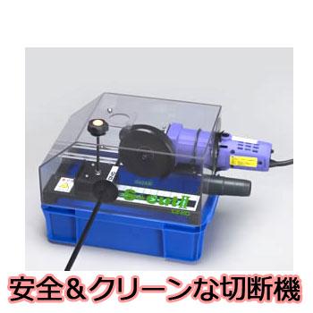 三光精衡所 シャフト切断機 Sカット2 (G-360) SANKO ゴルフ【ラッキーシール対応】