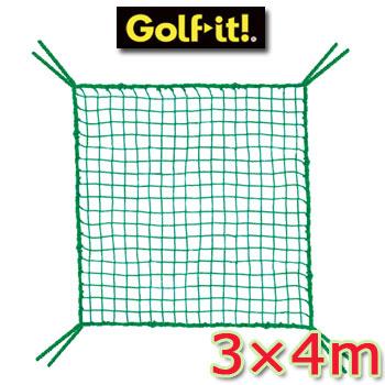 ライト ゴルフネット/規格ネット 3x4m M-128 LITE 正面2重用規格ネット【ラッキーシール対応】