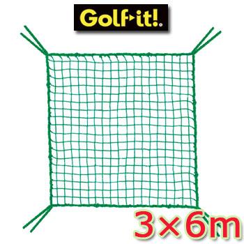ライト ゴルフネット/規格ネット 3x6m M-148 LITE 正面2重用規格ネット