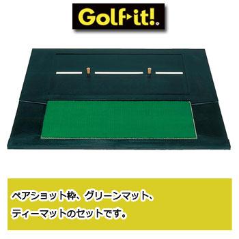 ライト ペアショットセット M-200 [ゴルフ練習用マット][スイング練習] LITE ゴルフ【ラッキーシール対応】