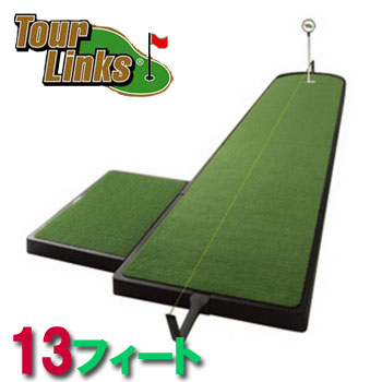 ツアーリンクス トレーニングエイド TA-7PP-1 13フィートタイプ(3.9m)(Z-125)Tour Links トレーニング用パッティンググリーン