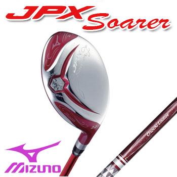 ミズノ JPX SOARER(ソアラ) レディース ユーティリティー Orochi Ladies カーボンシャフト 5KJBR51864/5KJBR51865 MIZUNO ゴルフ UT(ジェイピーエックス)【ラッキーシール対応】