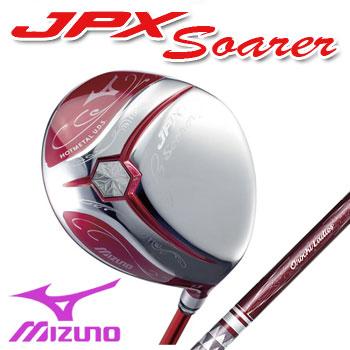 [おすすめ品]ミズノ JPX SOARER(ソアラ) レディース チタンドライバー Orochi Ladies カーボンシャフト 5KJBR51651 MIZUNO ゴルフ W1 (ジェイピーエックス)【ラッキーシール対応】