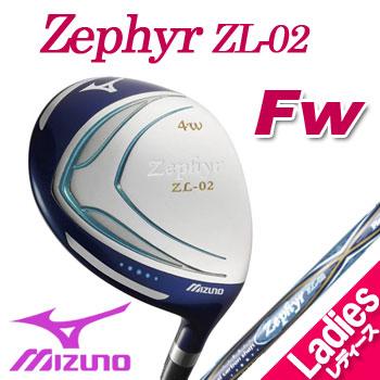 ミズノ ゼファー ZL-02 レディース フェアウェイウッド FW(W4L/W7L) 5KJBR16854/5KJBR16857 MIZUNO ZEPHYR GOLF ゴルフ 【KOBE】