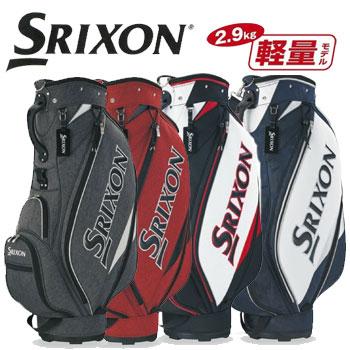 即納★ ダンロップ SRIXON スリクソン 軽量キャディバッグ 9.0型 GGC-S133 軽量モデルDUNLOP ゴルフ (キャディーバッグ)【ラッキーシール対応】
