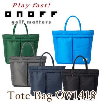 オノフ ONOFF トートバッグ OV1418 ナイロンツイルシリーズTOTE Bag グローブライド 【ラッキーシール対応】