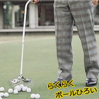 ゴルフボールピッカー アプローチ35 (C-56) [ゴルフ練習用品]ボール収集 ボール拾い【ラッキーシール対応】