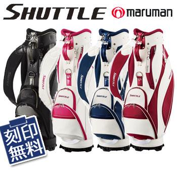 [ワケあり/棚ズレ品/40%OFF]マルマン SHUTTLE(シャトル) キャディバッグ CB1760 9型 47インチ対応 maruman マルマンゴルフ ゴルフバッグ