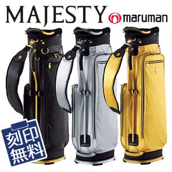 マルマン MAJESTY(マジェスティ) キャディバッグ CB3744 9型 47インチ対応 maruman マルマンゴルフ ゴルフバッグ