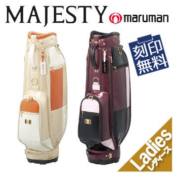 マルマン MAJESTY(マジェスティ) キャディバッグ CB6620 レディース 9型 47インチ対応 maruman マルマンゴルフ ゴルフバッグ