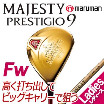 マルマン マジェスティ プレステジオ9 レディース フェアウェイウッド FW MARUMAN TL-720 for W MAJESTY PRESTIGIO 9 LADIES【ラッキーシール対応】