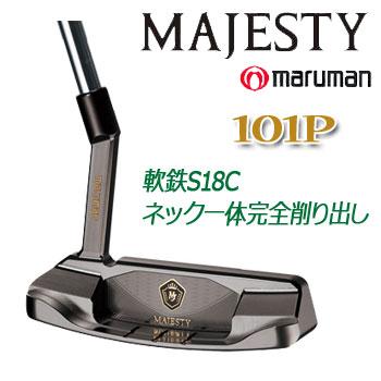 マルマン マジェスティ パター 101P ピン型 [長さ/ライ角 オーダー可能] MARUMAN マルマンゴルフ MAJESTY