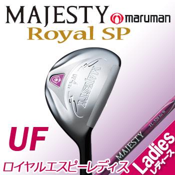 マルマン マジェスティ ロイヤル SP レディース ユーティリティフェアウェイウッド UF TL520 MAJESTY ROYAL SP LADIES ロイヤルエスピー レディス maruman マルマンゴルフ