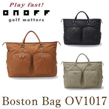 オノフ ONOFF ボストンバッグ OV1017 レボレザーシリーズ Boston Bag グローブライド 【ラッキーシール対応】