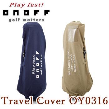 オノフ ONOFF トラベルカバー OY0316 コットンシリーズ Travel Cover グローブライド 【ラッキーシール対応】