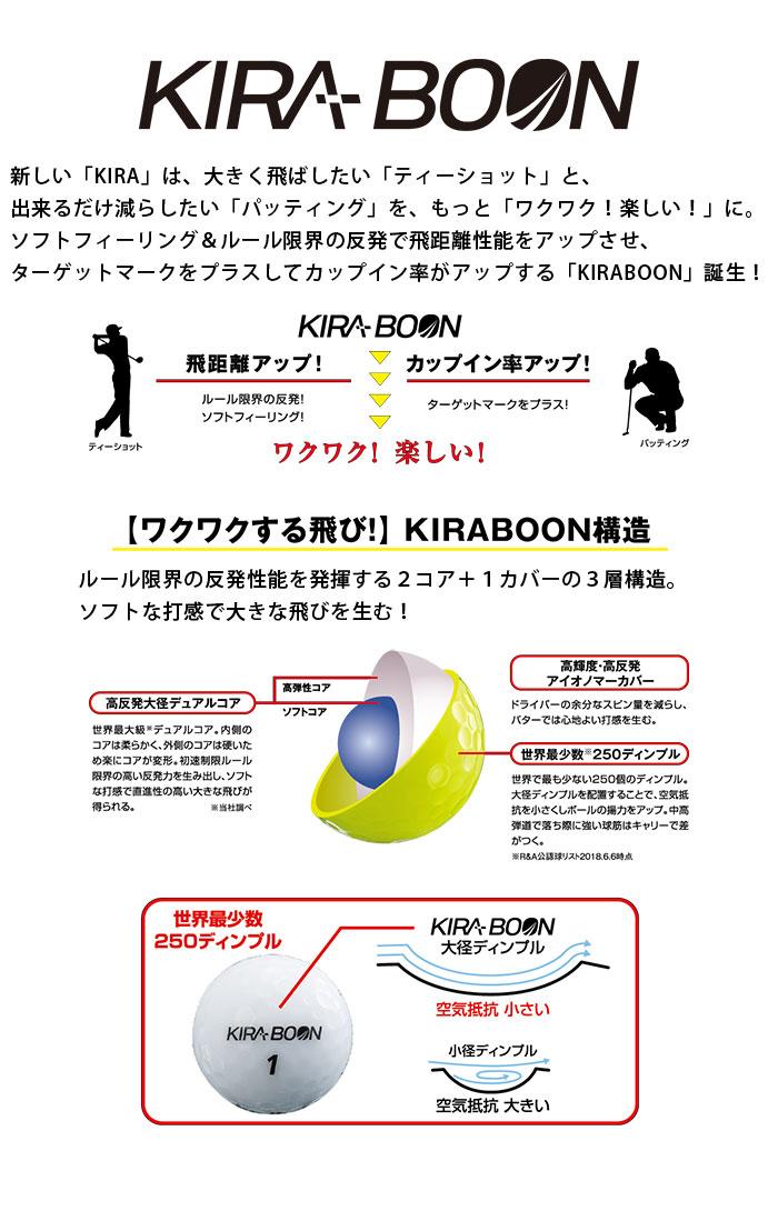 即納★キャスコKIRABOONキラブーン1ダース(12球)ゴルフボール3ピースボールキラブーンKASCO【新品】