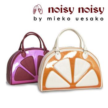 即納★50%OFF★noisy noisy/mieko uesako★ノイジー オレンジモチーフ ボストンバッグ ミエコウエサコ Noisy-90026 【KOBE】