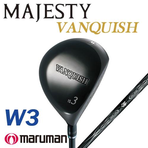 マルマン ヴァンキッシュ by マジェスティ フェアウェイウッド(#3) W3 カーボンシャフト HV310 MARUMAN VANQUISH by MAJESTY【ラッキーシール対応】