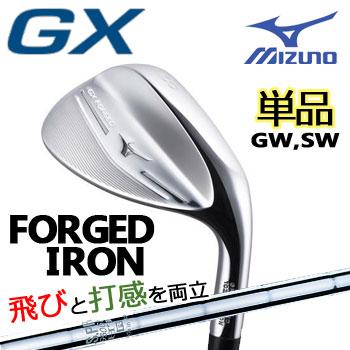 [2018/NEW] ミズノ GX フォージドアイアン ウェッジ単品(SW、GW) [NS PRO 950GH HT 軽量スチールシャフト付] 5KJKB56480 MIZUNO ゴルフ  ジーエックス IRON