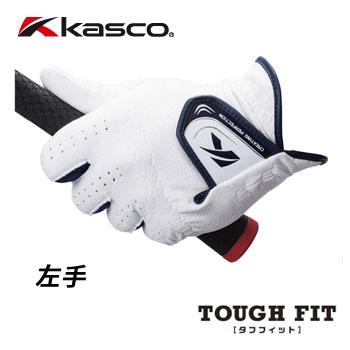 日本正規品 ご注文で当日配送 業界初0.5cm刻みでサイズ展開 破れにくく 雨 汗でも強力グリップ 即納 キャスコ タフフィット メンズゴルフグローブ 贈物 手袋 KASCO メール便可能 TOUGH FIT 左手 男性用 SF-1618 セール価格