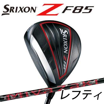 [NEW][レフティ]ダンロップ スリクソン ZF85 フェアウェイウッド Miyazaki Mahana カーボンシャフト SRIXON Z F85 FW 左利き用 左用 レフトハンドモデル 【ラッキーシール対応】