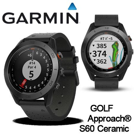 即納★ガーミン GARMIN S60 セラミック GPSゴルフナビ [時計型 高低差対応 高性能距離測定器]S60 Ceramic (Premium プレミアム)【ラッキーシール対応】