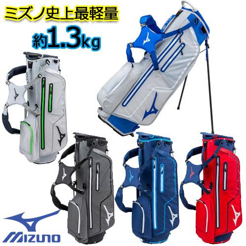 [NEW]ミズノ K1-L0 キャディバッグ 5LJC182200 9.0型(73cm)/約1.3kg/47インチ対応 MIZUNO ゴルフ 【ラッキーシール対応】