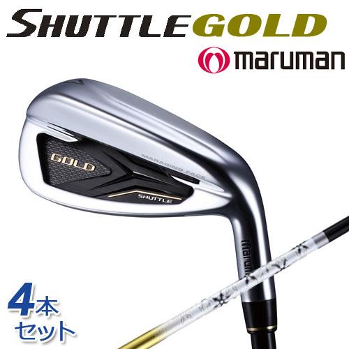 [NEW]一部即納★マルマン シャトルゴールド アイアンセット カーボンシャフト(HUBUKI SG200)SHUTTLE GOLD maruman マジェスティゴルフ 【セール価格】