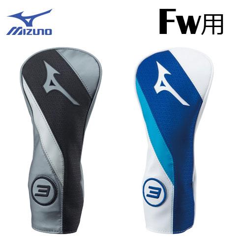 日本正規品 美品 プロ使用モデル ミズノ ツアーシリーズ ヘッドカバー フェアウェイウッド用 売買 MIZUNO SERIES 5LJH2022 TOUR ゴルフ FW