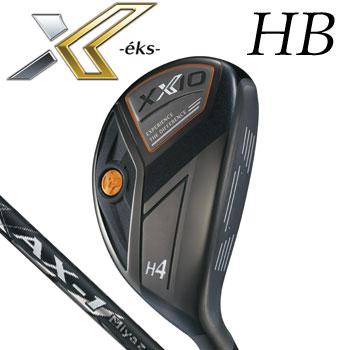 ダンロップ ゼクシオ エックス ハイブリッド Miyazaki AX-1 カーボンシャフト XXIO X -eks- HB (DUNLOP ゴルフ) 【セール価格】
