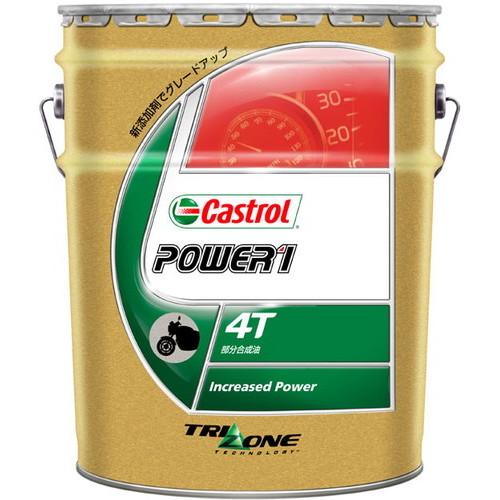 (Castrol)カストロール Power1 4T 10W-40 20L