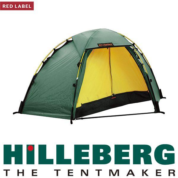(HILLEBERG)ヒルバーグ テント Soulo Green |アウトドア アウトドア用品 アウトドアー 用品 アウトドアグッズ キャンプ キャンプ用品