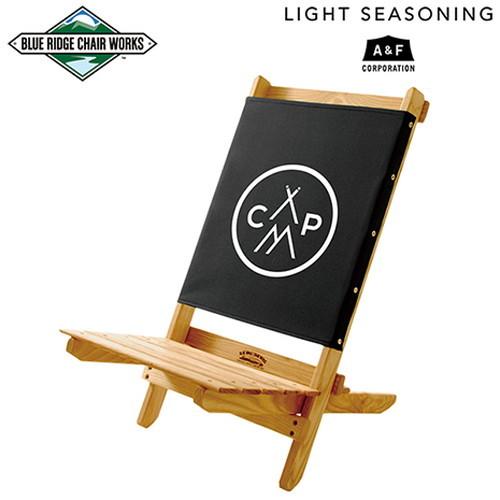 (LIGHT SEASONING)ライトシーズニング フェスティバルチェア BK CAMP