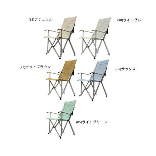 (OGAWACAMPAL)小川キャンパル コンパクト ハイバックチェア コットン ライトグリーン | アウトドア キャンプ キャンプ アウトドア用品 キャンプ用品 | キャンプグッズ アウトドアグッズ おしゃれ チェア 椅子 折りたたみ レジャー コンパクト, 榛名町:6e8796be --- data.gd.no