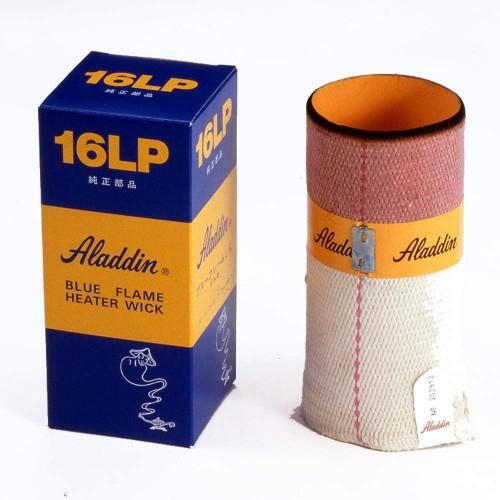 Aladdin アラジン タイムセール 送料込 替え芯 16LP
