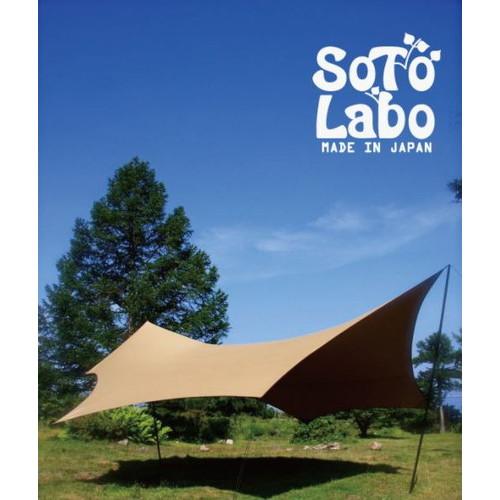 (SOTO LABO)ソトラボ cotton KOKAGE wing (Sand color) | タープ ウィング 木陰 テント キャンプ アウトドア バーベキュー 焚き火 フェス キャンプ用品 便利 おしゃれ